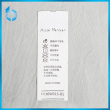Hangzhou printing factory custom good price eco-friendly wash label