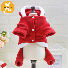 cute christmas pet dog clothes with four legs christmas decoration with christmas plush toys