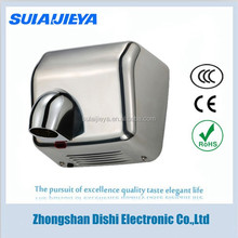 stainless steel electric hand dryer bio jangpoong
