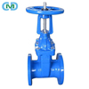 /product-detail/resilient-seat-cast-iron-200mm-rising-stem-gate-valve-with-handwheel-60673175362.html