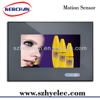 7 Inch indoor video monitor,floor standing video monitor,broadcast video monitor