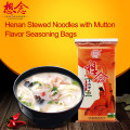 366g Wholesale Instant Stewed Noodles with Mutton Taste Seasoning Bags Xiang Nian Brand