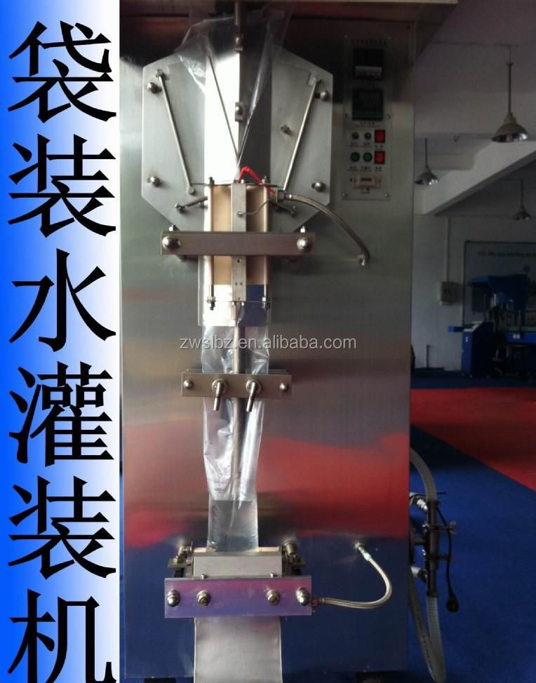 Koyo Sachet Water Filling Packaging Machine