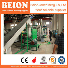 BM500 POWER SAVING CHEAP PRICE PLASTIC PP PE FILM RECYCLING MACHINE