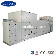 The Best China lgr dehumidifier laboratory jiangsu wuxi equipments