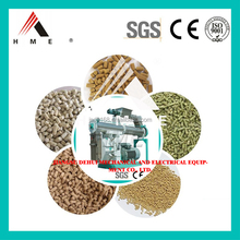Bird Feed Pellet Mill