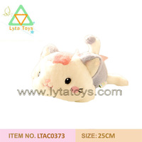 Big Eyes Soft Plush Cat Toys