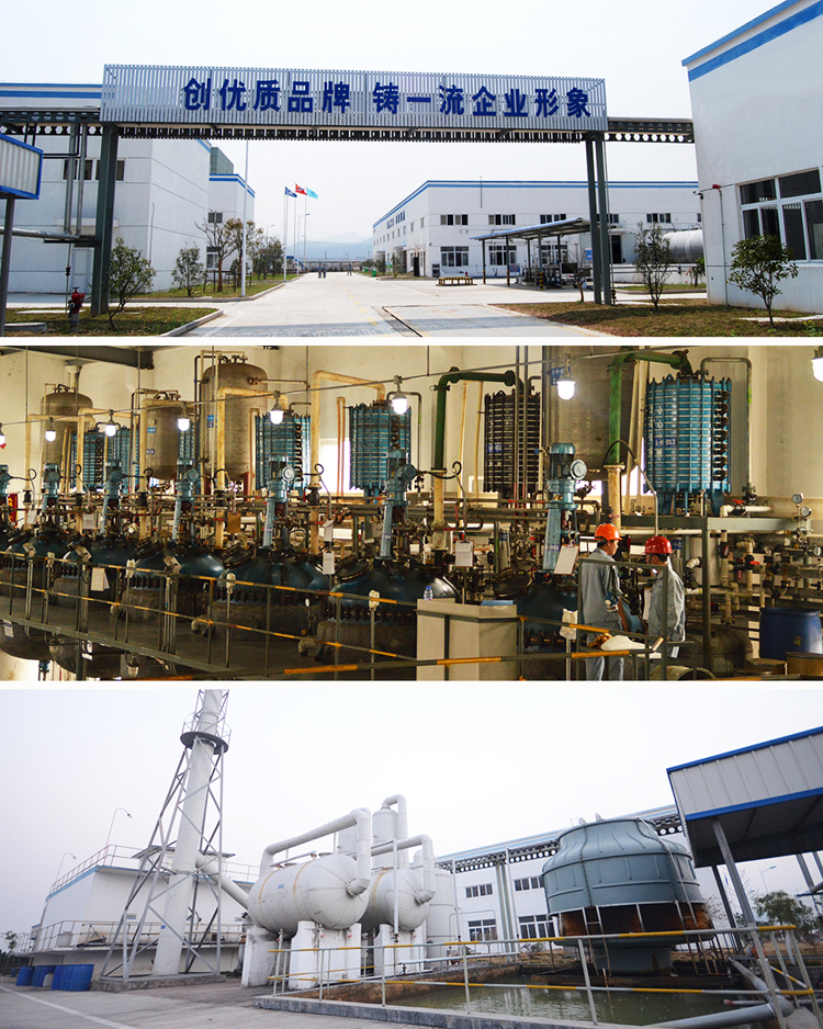 Industrial water treatment chemical 50%min PBTC Scale/Corrosion Inhibitor CAS: 37971-36-1