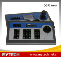 RS485 half-duplex DVR high speed dome ptz keyboard controller 10PIN pressing line port