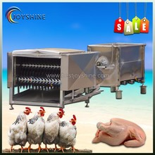 Low price effective chicken feather plucking machine