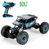 1:18 New Off-road remote control vehicle toys for boys Kids car toys