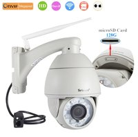 Sricam SP008 PTZ mobile view HD 720p Wifi Wireless IP dome Outdoor Camera waterproof free APP iOS Android PC