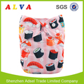 Alvababy Sushi Design Waterproof Baby Diapers Baby Cloth Nappy