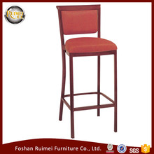 Durable Metal Aluminum OEM imitated wood High Quality cheap bar stools