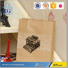 Best prices custom design useful craft shopping paper bag