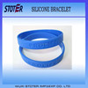 Great quality silicone bands