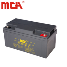 High quality dry 12 volt 70ah dry cell power storage pure battery
