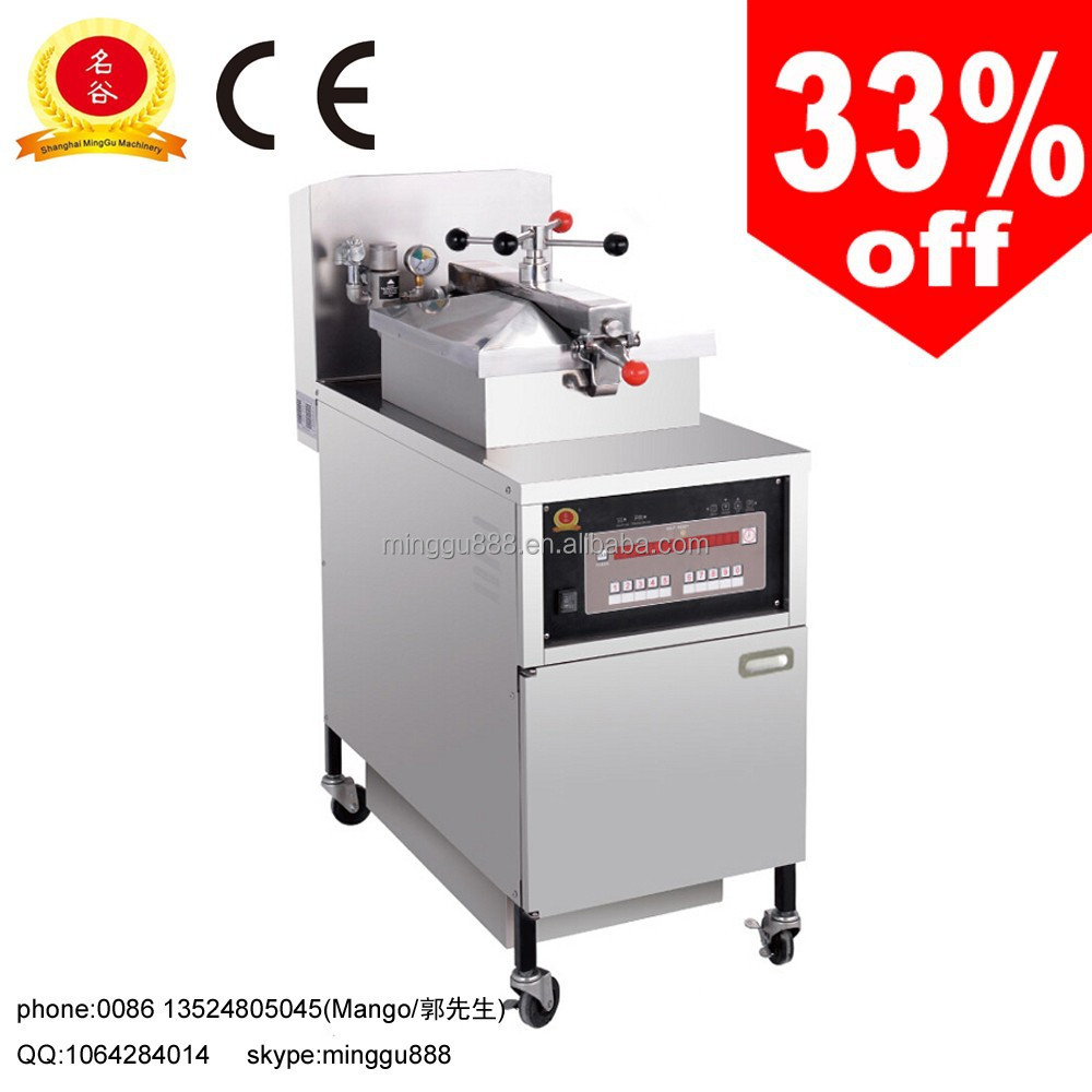 Cooking Oil Frying Chicken/Chips Machine with Digital Control