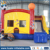 Inflatable Bounce House/ Inflatable Jumping Castle/Inflatable Bouncy House inflatable bouncer house