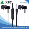 In-ear earphones headphones for mobile phones Earbud earphone
