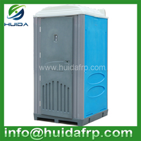 China cheap price outdoor public plastic movable toilets with urinal