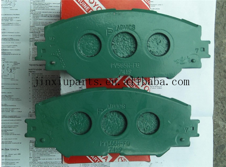 Low noise China manufacturer brake pad 04465-02220 Toyota COROLLA ZRE 152 brake pads with certificate