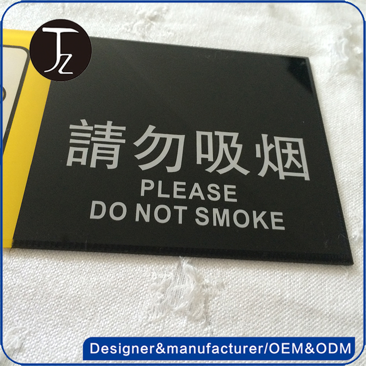 Customized silk print no smoking sign board