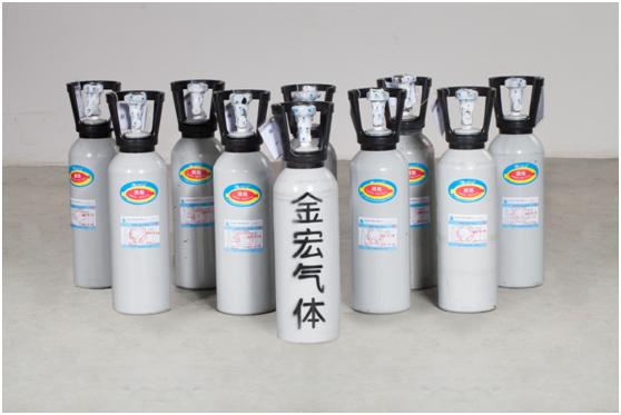 Laboratory Standard Gas