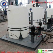 Medicine feeder of dosing plant