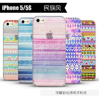 Nathional flavor design protector for iPhone 5 6s plus all kinds of designs color print cases