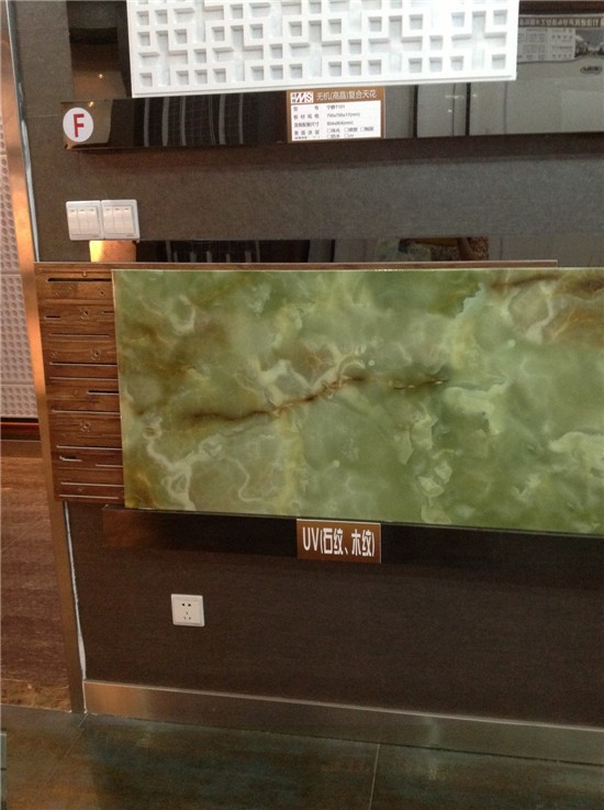 moderne 3d grg wandpaneele geb ude materialien gips decken in guangzhou gemacht platte der decke. Black Bedroom Furniture Sets. Home Design Ideas