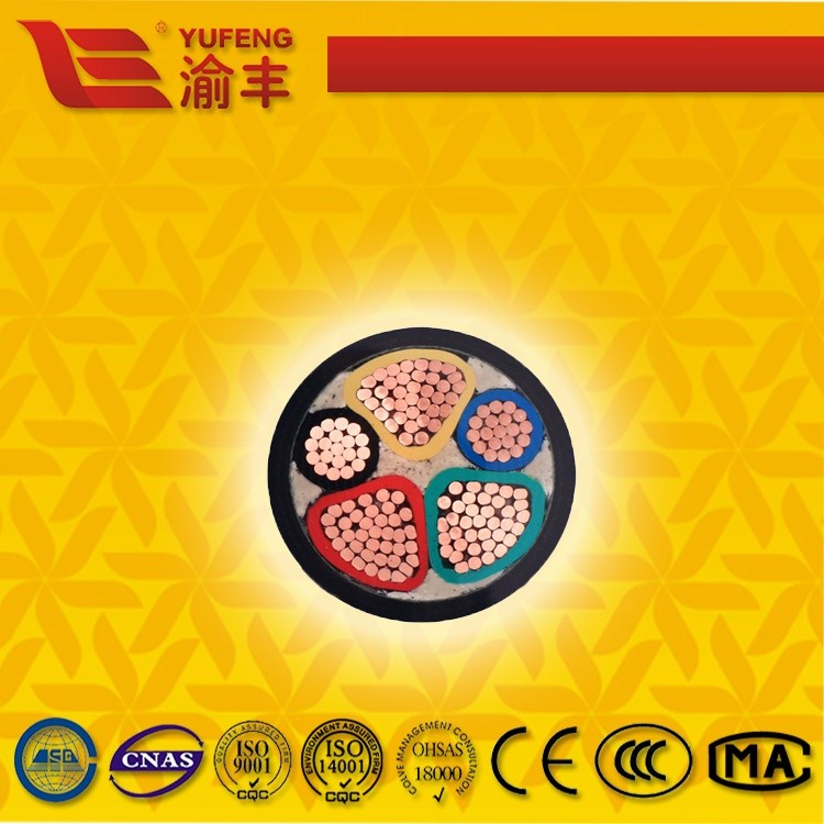 brand rex d202 4wire 0.5 mm pvc international telephone cable