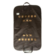 2017 non woven garment bag/nonwoven suit cover/men suit bag