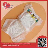 high quality cotton diaper cloth for baby