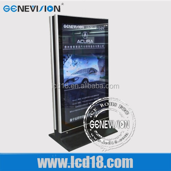 65 inch touch screen free standing double side lcd advertising player