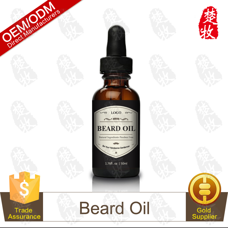 Private Label Beard Conditioner Oil 50ml Facial Hair Softener,Removes Itching,Beard Growth