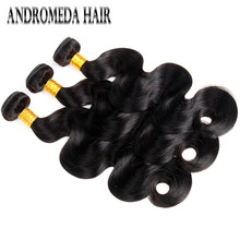 Brazilian remy virgin hair grade 9a extension natural black color wholesale unprocessed 100 double weft hair extensions