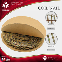 Factory supply corrugated roofing nails from China