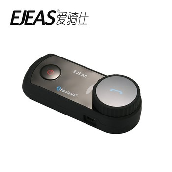 New E2 china motorbike accessories wireless bluetooth equestrian helmet headset bluetooth speaker 2016