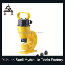 be-mhp-20b hydraulic knockout punch belton hangzhou ode