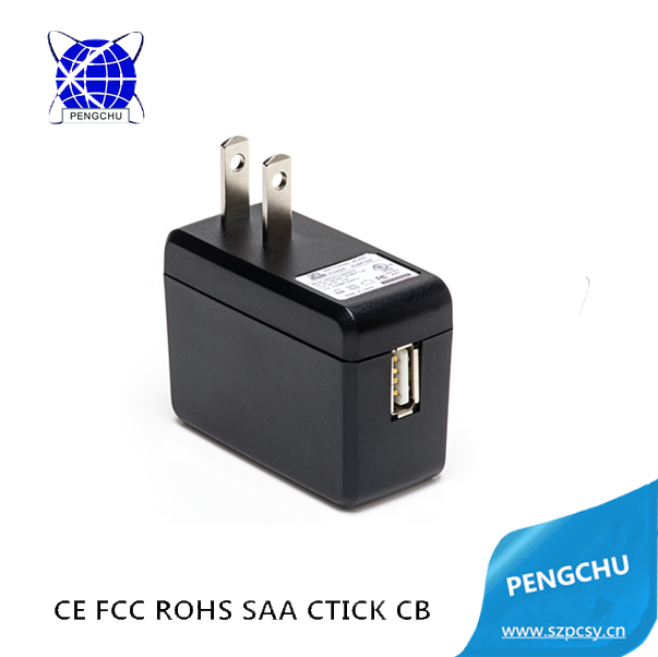 International USB Adapter Single USB Port 5V 1A USB Power Adapter
