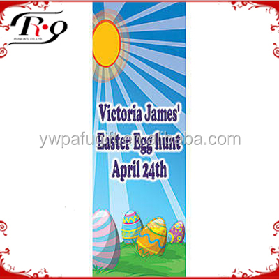 Easter Eggs Personalized Vertical Banner