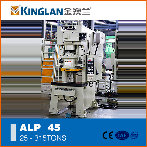 Competitive price punching machine high precision punch press capacity 45 Ton