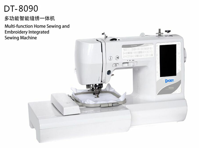 DT 8090 Multifunction Household embroidery domestic sewing machine