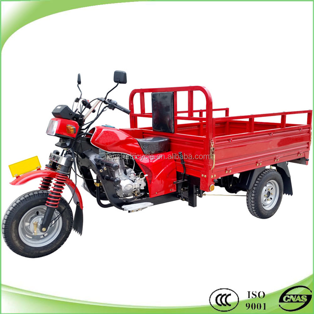 Africa popular cargo trycicle three wheeler motorcycle
