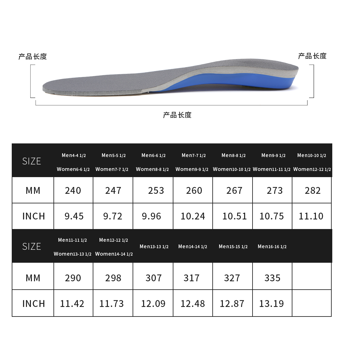 New product Foot Relief Pain EVA  shoes  arch support sport  insole