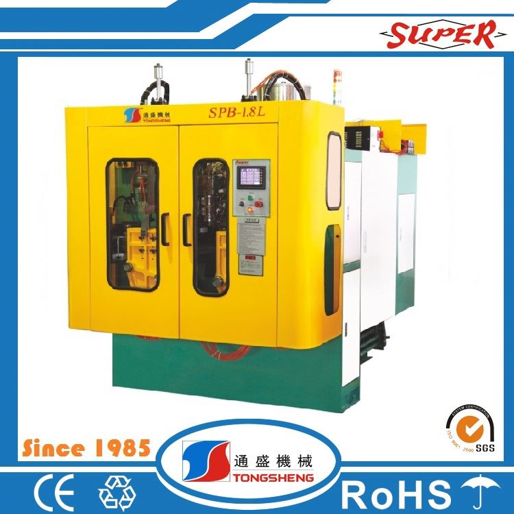 New plastic bottle mouth cutting machine