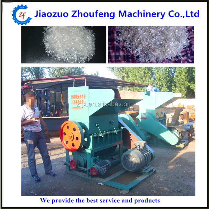 PVC pipe plastic shredder crusher crushing machine price(whatsapp:008613782789572)