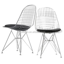 Midcentury Design Store Net Mesh Wire side Chair with Black Cushion