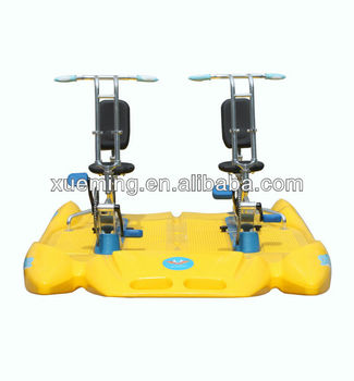 water bicycle for 2 person / water bicycles prices